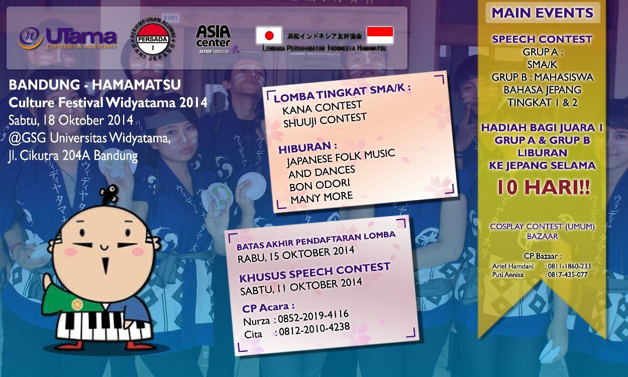 Bandung-Hamamatsu Culture Festival Widyatama 2014